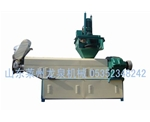 Single Screw recycled plastic granulator